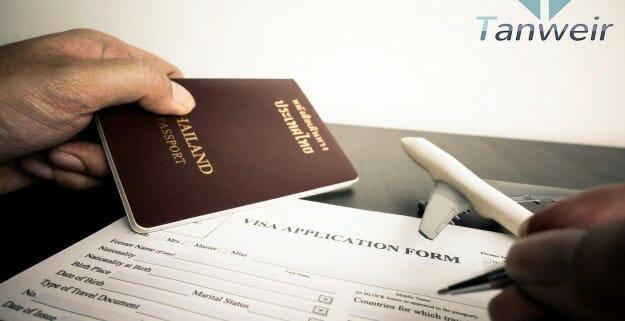 ترجمة طلبات الهجرة والفيزا