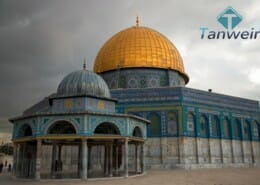 شركة ترجمة في القدس