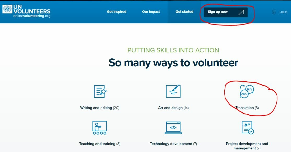 التطوع في العمل في الترجمة مع الأمم المتحدة