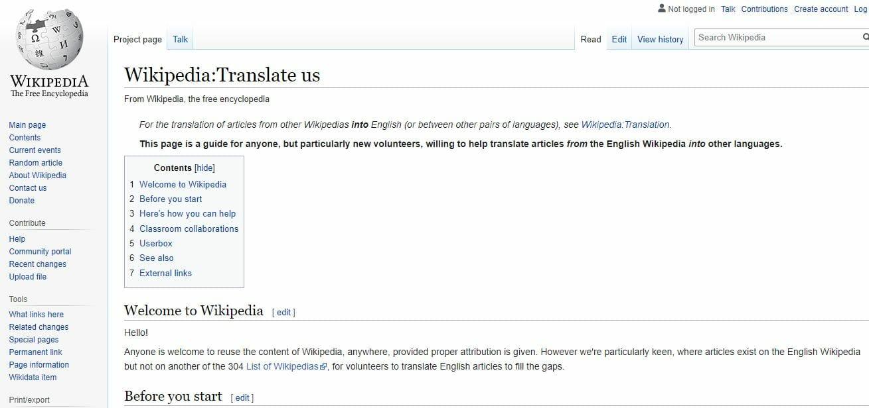 التطوع في العمل في الترجمة مع ويكيبيديا